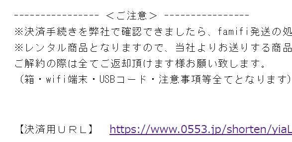 f:id:wakuwakusetuyaku:20170821135837p:plain