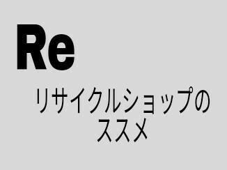 f:id:wakuwakusetuyaku:20170825223838j:image