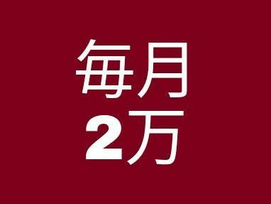 f:id:wakuwakusetuyaku:20170901060018j:image