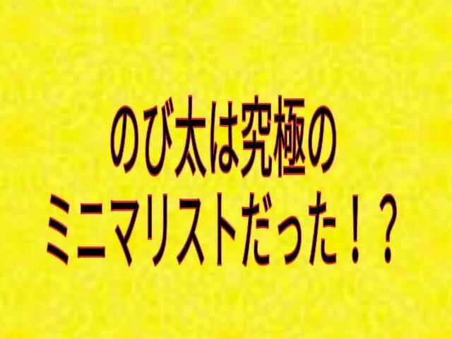f:id:wakuwakusetuyaku:20170923061853j:image