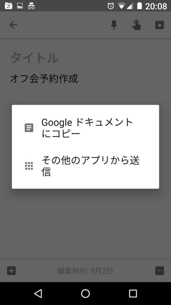 f:id:wakuwakusetuyaku:20170926203129j:plain