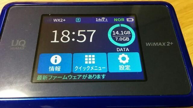 f:id:wakuwakusetuyaku:20171020190016j:image