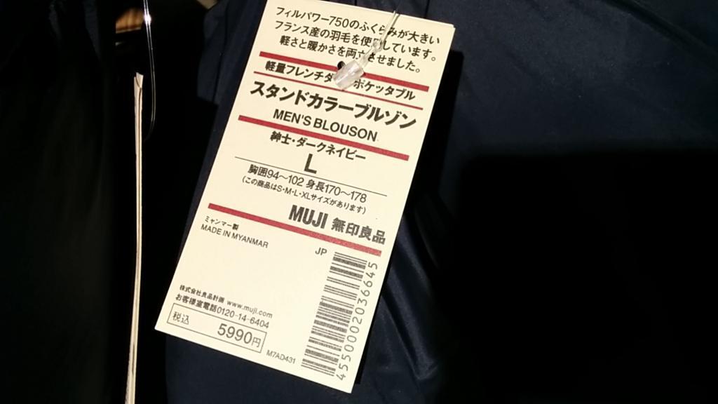 f:id:wakuwakusetuyaku:20171021121045j:plain