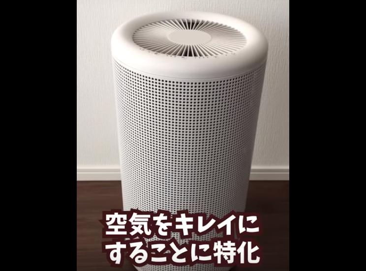 f:id:wakuwakusetuyaku:20171104103640p:plain