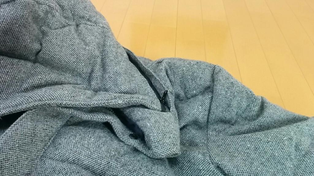 f:id:wakuwakusetuyaku:20171126142211j:plain