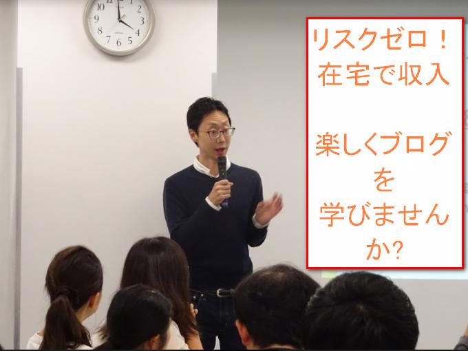 f:id:wakuwakusetuyaku:20171209192907p:plain