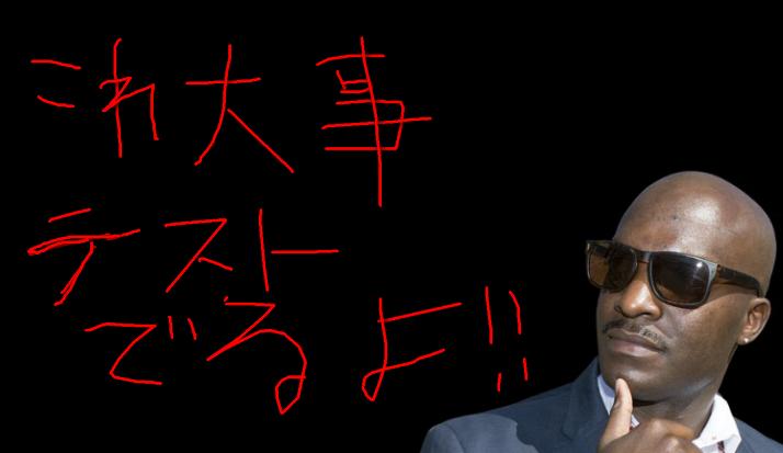 f:id:wakuwakusetuyaku:20171222234403p:plain