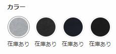f:id:wakuwakusetuyaku:20180106145126p:plain