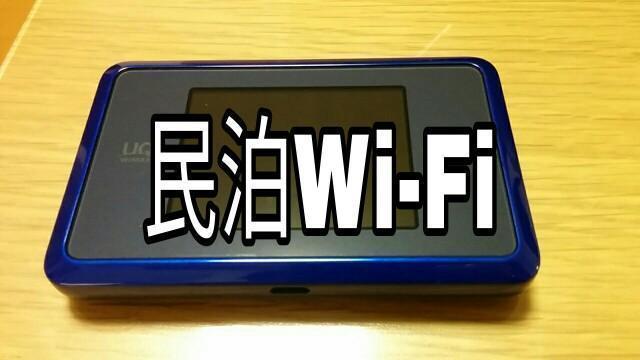 f:id:wakuwakusetuyaku:20180122220348j:plain