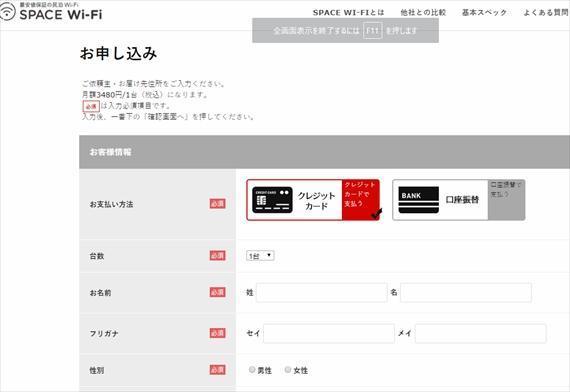 f:id:wakuwakusetuyaku:20180128150612j:plain