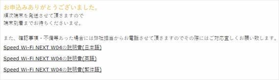 f:id:wakuwakusetuyaku:20180128150633j:plain