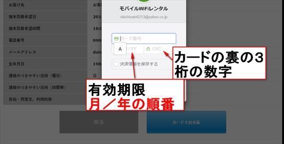 f:id:wakuwakusetuyaku:20180128150644j:plain