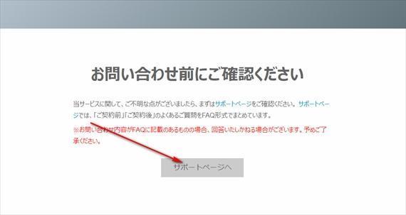 f:id:wakuwakusetuyaku:20180128154706j:plain