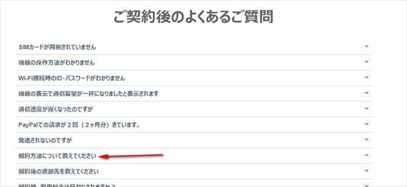 f:id:wakuwakusetuyaku:20180128154744j:plain