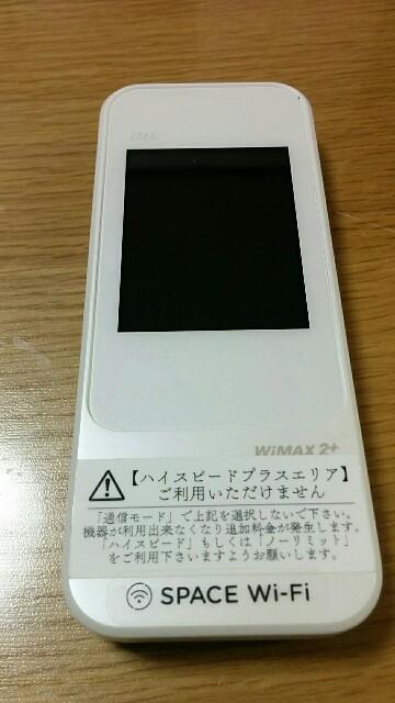 f:id:wakuwakusetuyaku:20180201212212j:image