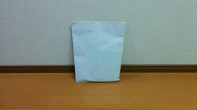 f:id:wakuwakusetuyaku:20180201212243j:image