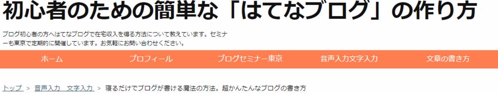 f:id:wakuwakusetuyaku:20180220232403p:plain