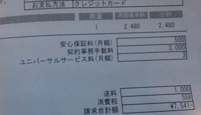 f:id:wakuwakusetuyaku:20180223110555p:plain