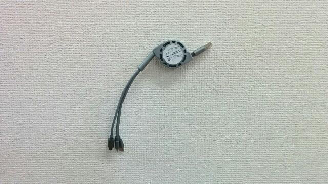 f:id:wakuwakusetuyaku:20180225145918j:image