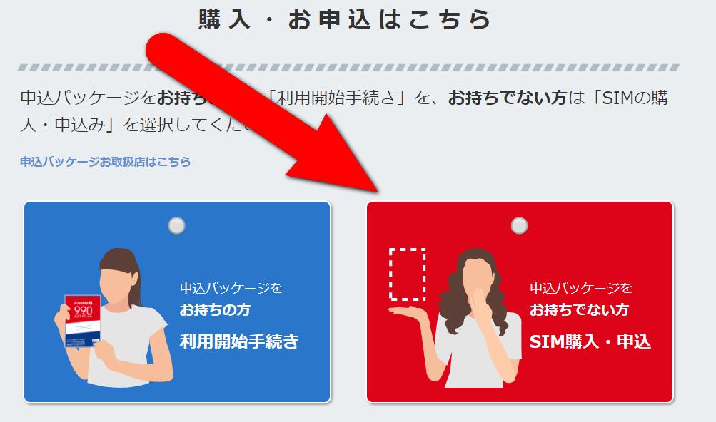 f:id:wakuwakusetuyaku:20180302225742p:plain