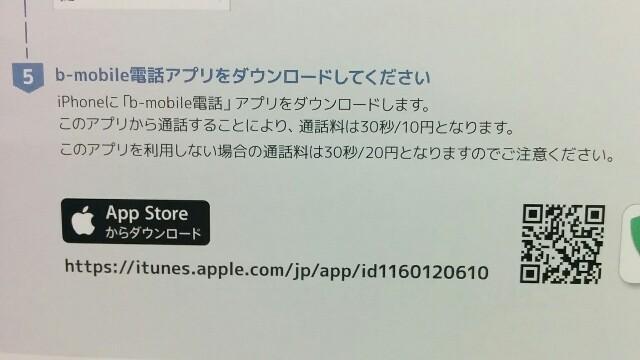 f:id:wakuwakusetuyaku:20180304221914j:image