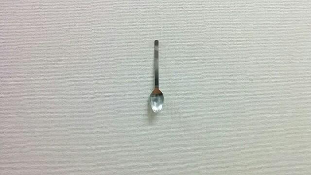 f:id:wakuwakusetuyaku:20180311001451j:image