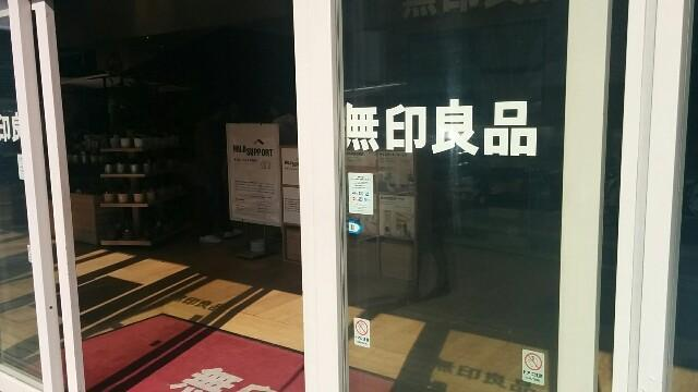 f:id:wakuwakusetuyaku:20180311201944j:plain