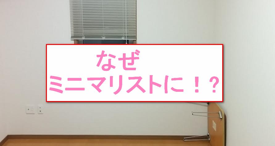 f:id:wakuwakusetuyaku:20180321183527p:plain