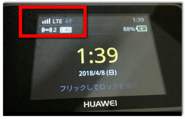 f:id:wakuwakusetuyaku:20180408015940p:plain