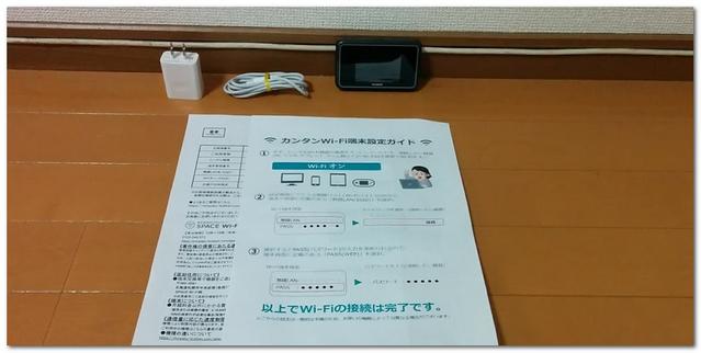 f:id:wakuwakusetuyaku:20180408020431p:plain