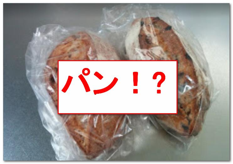 f:id:wakuwakusetuyaku:20180413222111p:plain