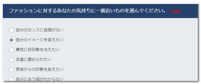 f:id:wakuwakusetuyaku:20180425213339p:plain