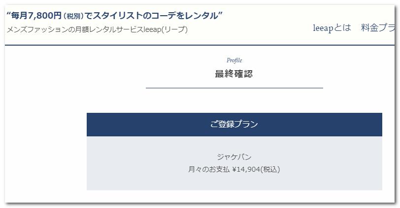 f:id:wakuwakusetuyaku:20180425213406p:plain
