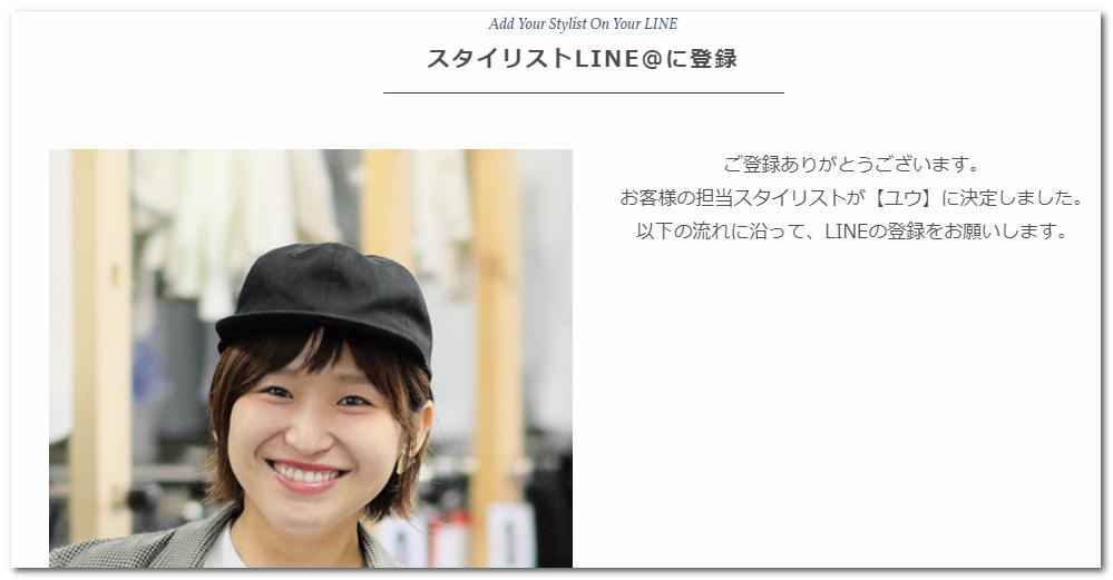 f:id:wakuwakusetuyaku:20180425213420p:plain