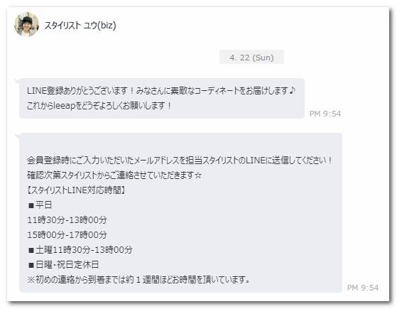 f:id:wakuwakusetuyaku:20180425213427p:plain