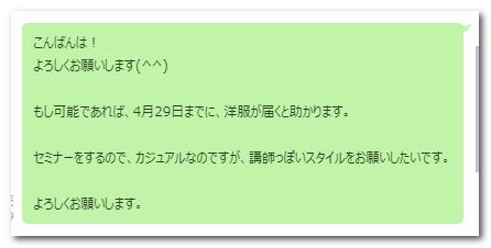 f:id:wakuwakusetuyaku:20180425214036p:plain