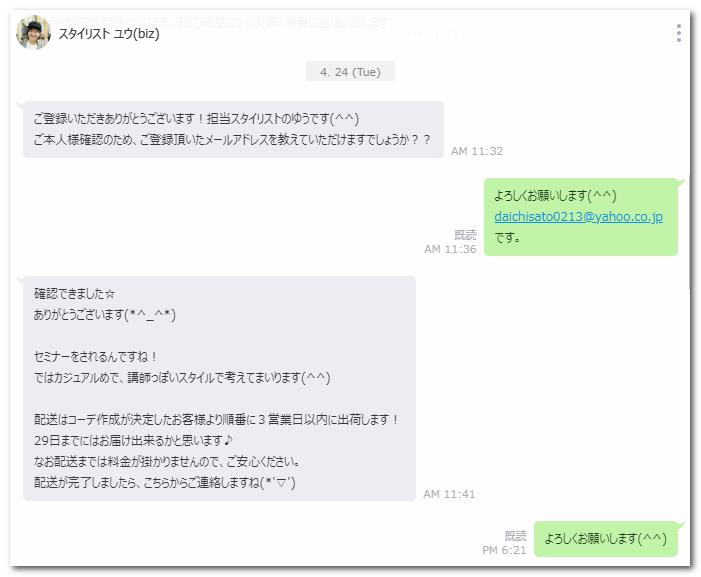 f:id:wakuwakusetuyaku:20180425214114p:plain