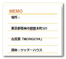 f:id:wakuwakusetuyaku:20180426220002p:plain
