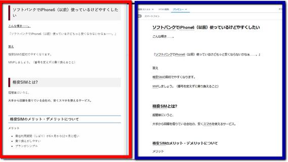 f:id:wakuwakusetuyaku:20180428074332p:plain