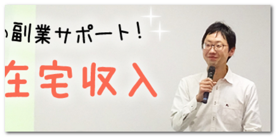 f:id:wakuwakusetuyaku:20180429220315p:plain