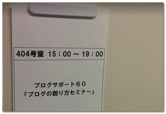 f:id:wakuwakusetuyaku:20180429225803p:plain