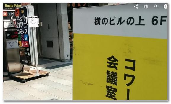 f:id:wakuwakusetuyaku:20180519011001p:plain