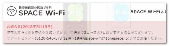 f:id:wakuwakusetuyaku:20180523210528p:plain