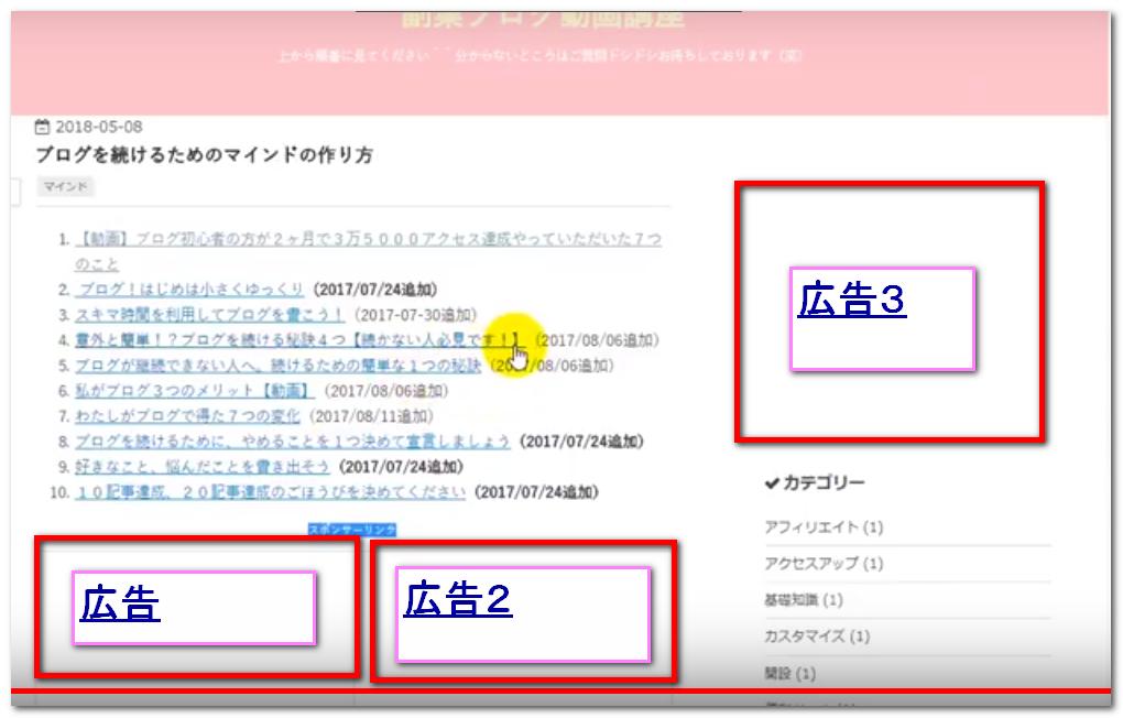 f:id:wakuwakusetuyaku:20180604005701p:plain