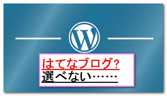 f:id:wakuwakusetuyaku:20180610021403p:plain