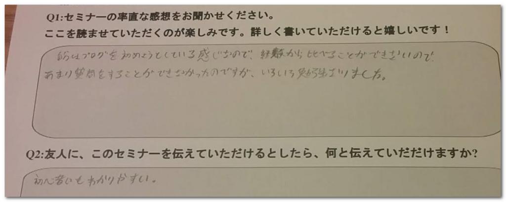 f:id:wakuwakusetuyaku:20180614113237p:plain