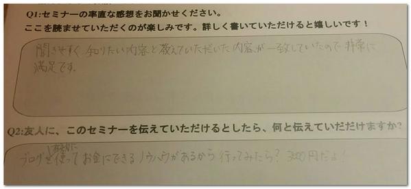 f:id:wakuwakusetuyaku:20180614113250p:plain