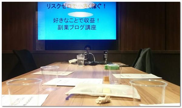 f:id:wakuwakusetuyaku:20180614113407p:plain