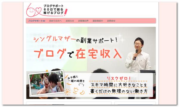 f:id:wakuwakusetuyaku:20180614115041p:plain