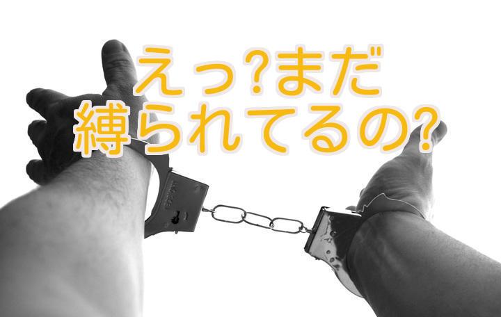 f:id:wakuwakusetuyaku:20180617100515j:plain